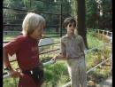 Его я встретил в зоопарке Potkal jsem ho v zoo (1994) (семейный) [360]