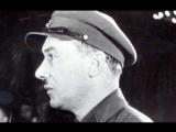 Нарком #НКВД (1934-36) #Генрих_Ягода, #кинохроники #без_комментариев