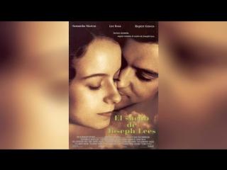Мечтая о Джозефе Лизе (1999) | Dreaming of Joseph Lees