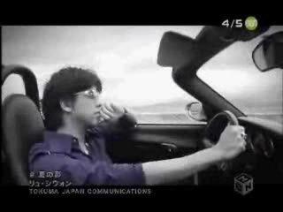 Ryu Si Won - Summer Dream