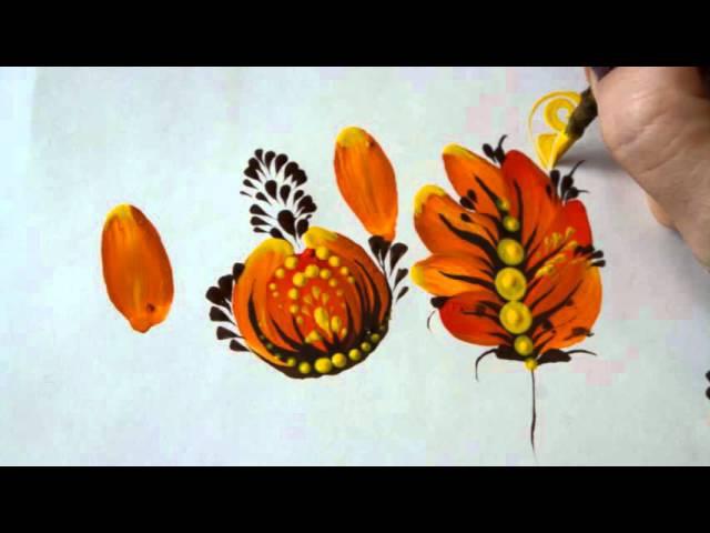 Прописываем цветок в Петриковской росписи