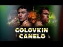 Canelo vs Golovkin 2017 |PROMO|