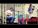 СолнцелунА - Виктор Цой на белорусском! loop cover Кино Russian folk rock music