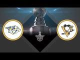 Краткий Обзор матча Нэшвилл - Питтсбург / PREDATORS VS PENGUINS JUNE 8, 2017, GM 5 HIGHLIGHTS