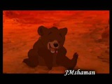 Animash- Gotta be Somebody