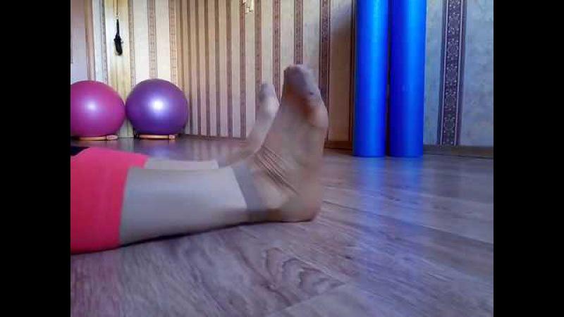 Укрепление мышц стопы с Мариной Быковой. Комплекс 3 - сидя на полу.