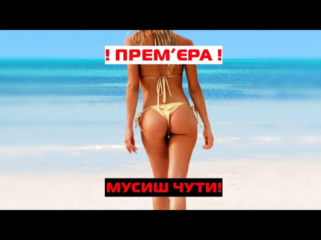 Десь по світу DESPACITO cover by NAVSI100 feat. ЗАХАР (Luis Fonsi Daddy Yankee Ukrainian version)