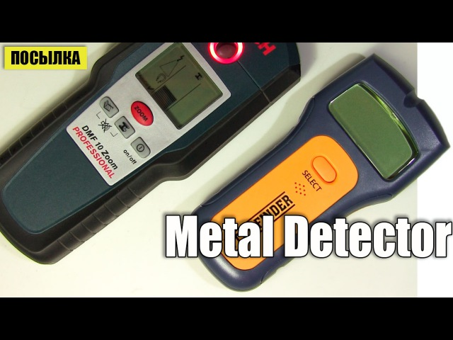 Multi Stud Scanner. Детектор скрытой проводки