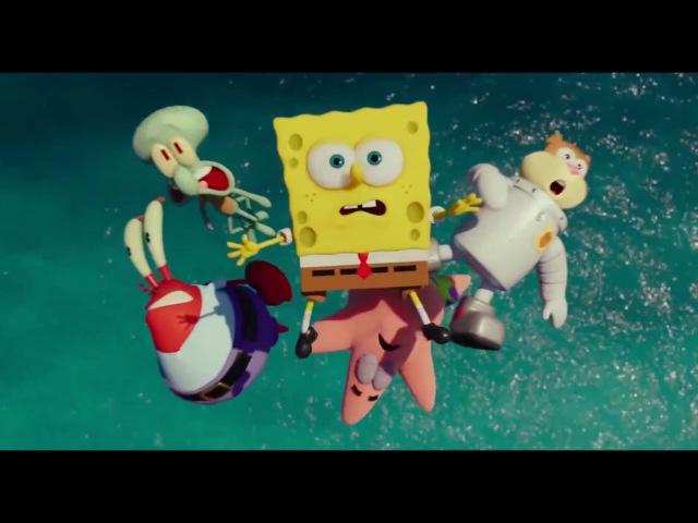 Губка Боб в 3D мультфильм Русский Трейлер 2 2015