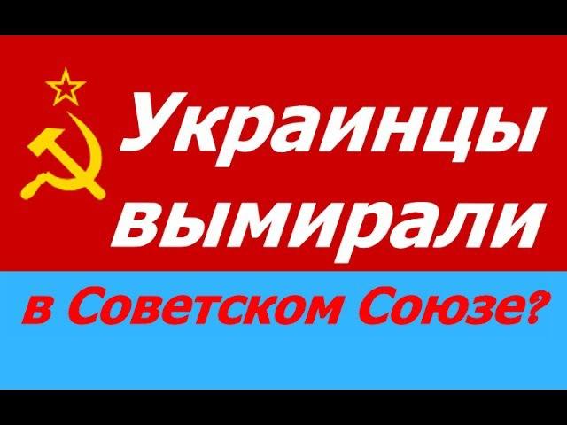 Украинцы вымирали в СССР? ☭ Многодетная семья ☆ Украина ☭ Харьков, Киев Оболонь УССР ☆ 1982.