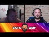 АНДРЕЙ ПОЛТАВА - Русский богач наезжает на бороду Чатрулетка