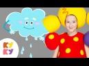 ☔КАП-КАП💧 - КУКУТИКИ - Развивающая детская песня мультик про трактор🚜 звуки🎼 ...