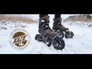 Snow Downhill skating on Powerslide KAZE SUV 150 Off-road Triskates - PS Inline Skates 908181