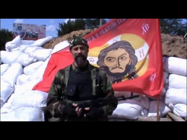Обращение Алексея Добычина. Славянск. 28 июня 2014 г.