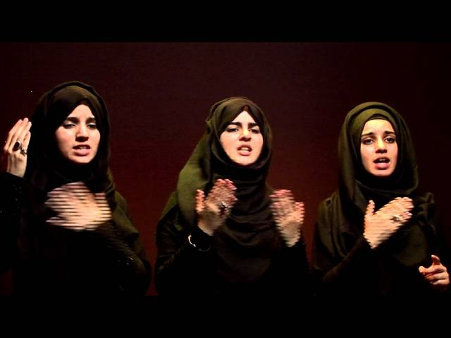 We Are The Shia of Ali- Hashim Sisters English Titile Noha 2014 New- Muharram 1436 with lyrics