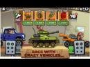 мультики про машинки —Гонки на монстр траке—Игры для детей