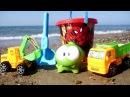 Vidéo pour enfants de Om Nom et les camions jeux de sable