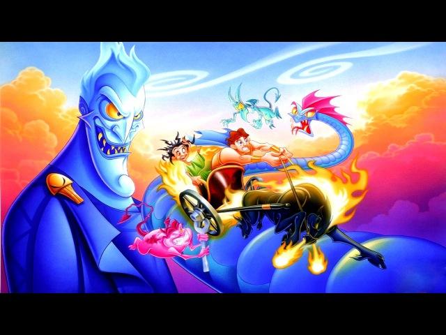 ГЕРКУЛЕС.Дисней.Disney аудио сказка: Аудиосказки - Сказки - Сказки на ночь