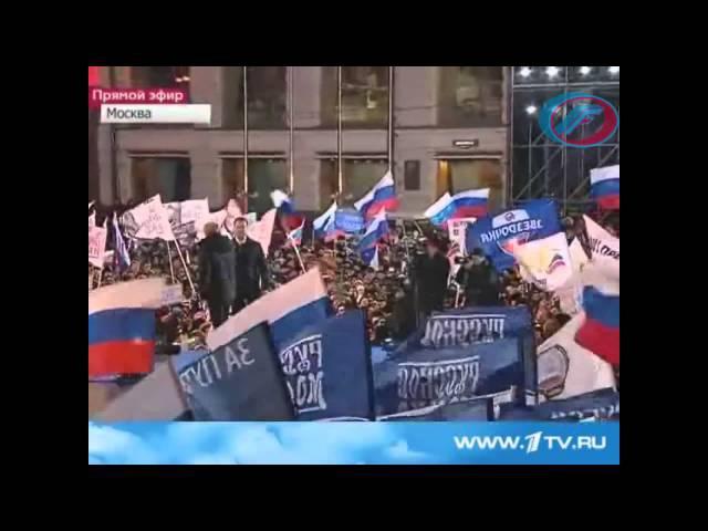 Отставка Путина. Заявление.