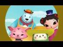 КИОКА - Путешественники - Развивающие добрые мультики для детей, малышей