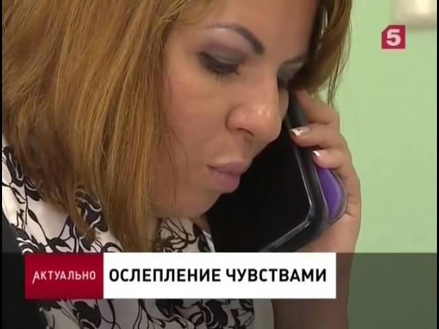 Мирославлев Вадим в ТВ программе Актуально на 5 канале начиная с 5 37