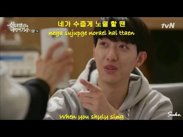 Confession - Lee Jung Shin [HANGUL-ROM-ENG SUB] Ost.Cinderella 4 Knights