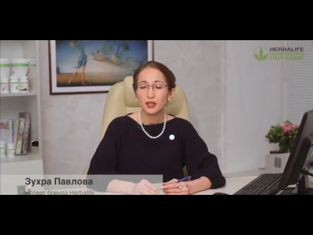 желтые таблетки видео Гербалайф на канале Ново-Лайф