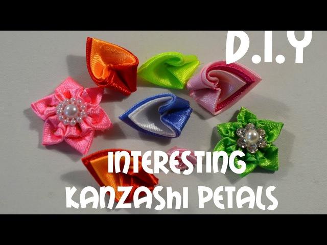 Интересные острые лепестки канзашиInteresting Kanzashi PetalsD.I.Y