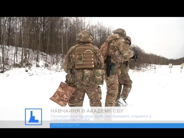 Національна академія Служби безпеки України запрошує абітурієнтів на навчання