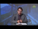Нравственное богословие. От 9 мая. Причина бесплодности в Церкви. Часть 1