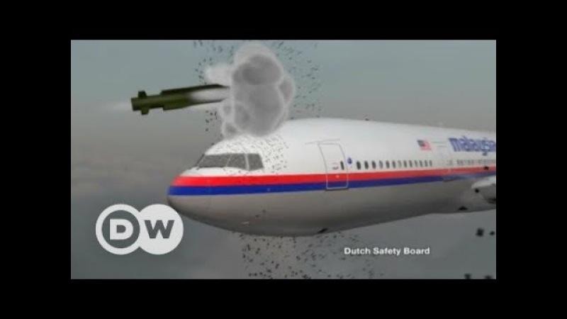 Фактчек DW: Чи справді Росія прагне розслідувати катастрофу MH17? | DW Ukrainian