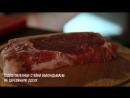 Как правильно жарить стейки