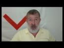 В.Мальцев - Аксёнов полный дебил!