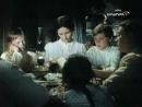 Художественный фильм «Два капитана», 1976 г., 1 серия