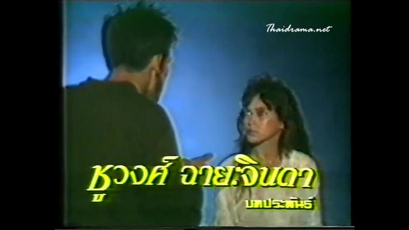 ОСТ В плену любви (1988 год)