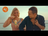 Doğuş Soğuk Çay Reklam Filmi 2