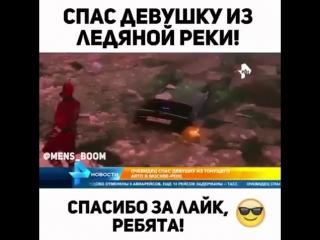 Кавказец спас девушку [Кавказский Переулок]