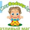 MoyRodnoy.by - с заботой о каждом белАрусе