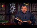 71 Жизнеописание Пророка ﷺ Калаиду ль джавахир Поход Усамата бин Зайда