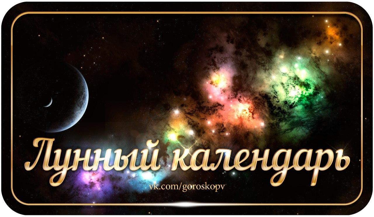 https://pp.userapi.com/c837737/v837737254/55402/kuO9ormjRBA.jpg
