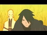Наруто и Саске и Сакура и Shin Учиха - Boruto: Наруто проведении следующего поколения