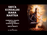 SHIVA KUNDALINI MAHA-MANTRA EXTREMELY POWERFUL FOR CONSCIOUSNESS ENERGY