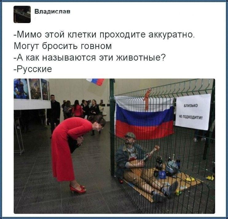 Россия должна освободить арестованных Курбединова и Салиева и начать соблюдать нормы международного права в отношении оккупированных территорий, - Freedom House - Цензор.НЕТ 3450