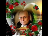 Вахтанг Кикабидзе-Мои года -мое богатство.Монтаж Валентины Зубковой360px (2)