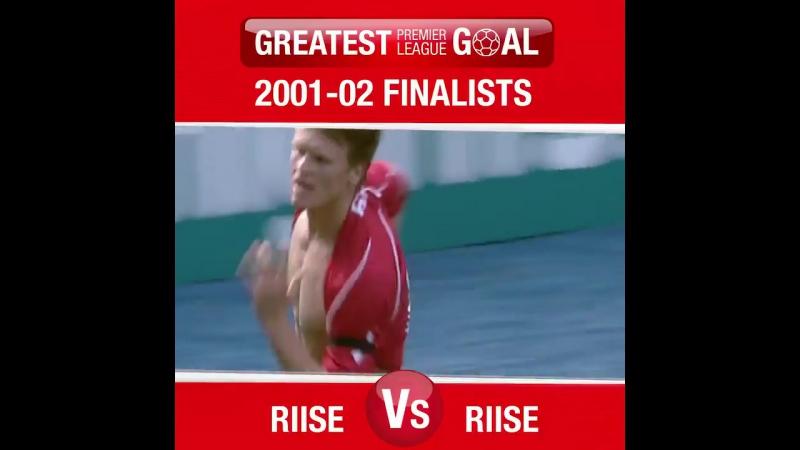 Голы сезона 2001/02. Риисе против Риисе