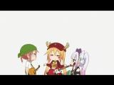 Дракон-горничная госпожи Кобаяши Спешл [русская озвучка Шейдова & Rey] Kobayashi-san Chi no Maid Dragon Special