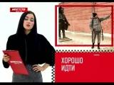 Южносахалинец прибыл автостопом в Красноярск - Новости - Прима
