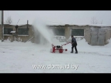 Уборка снега мотоблоком Салют-100 Л6.5