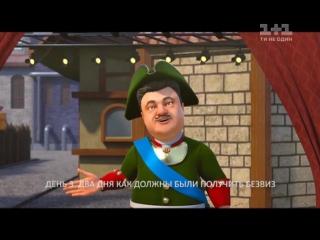 Безвизовый режим. Безумный Бакс. Сказочная Русь 8 сезон 12 серия 16.12.2016