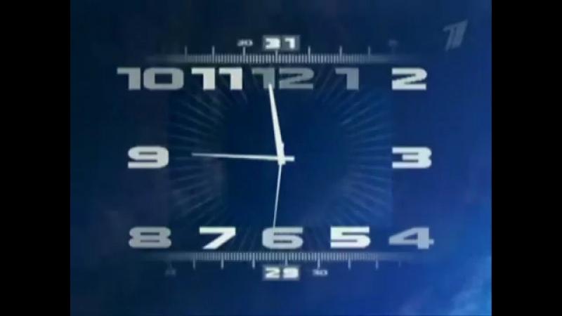 Начало эфира Первого канала (20.04.2009)